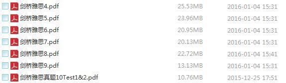 0基础考雅思6.5要多久