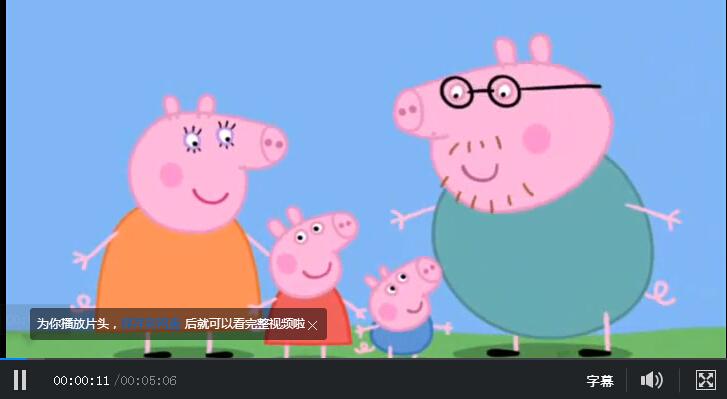 粉红猪小妹朋友