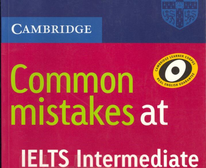 剑桥官方推出了在线写作自动练笔与评测系统合集下载