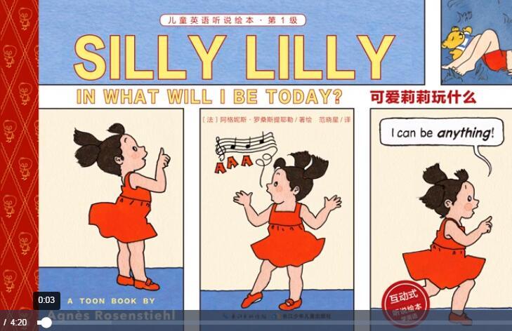 莉莉卡被怪兽玩在线观看