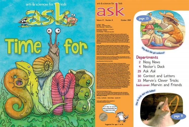 儿童科普杂志