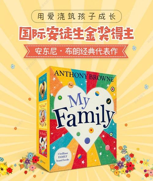 myfamily小学英文歌曲