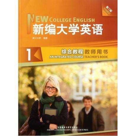 新编大学英语视听说4答案