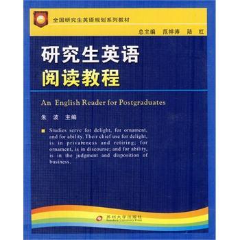 研究生英语听说教程上答案李萌涛