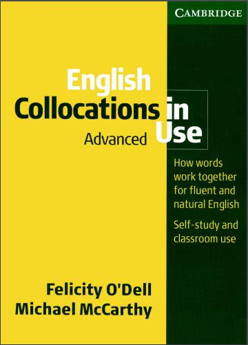 剑桥发音词典