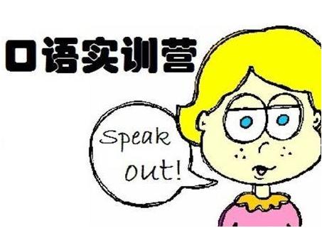 英语最常用单词3000个_【阿卡索官网论坛】英语资源下载