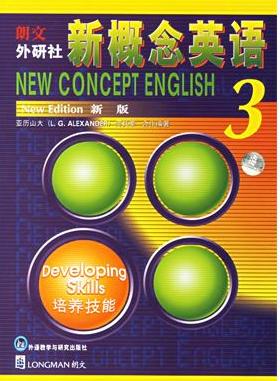 新概念英语3网课