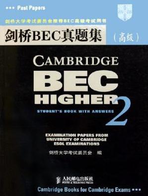 bec高级真题第三辑答案解析