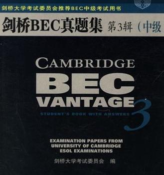 bec中级真题3解析