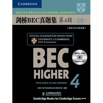 bec真题第四辑高级test1答案