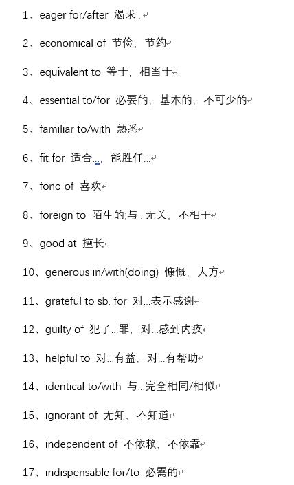 四级词汇和六级词汇的区别