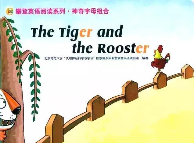 关于老虎的英语小绘本