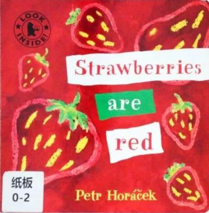 草莓是红色的用英语怎么说?少儿水果主题绘本免费下载地址。