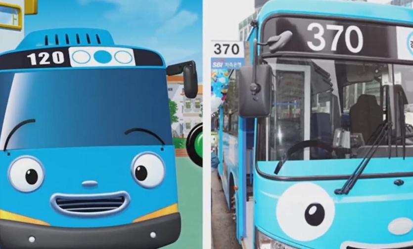 小公交车太友3动漫