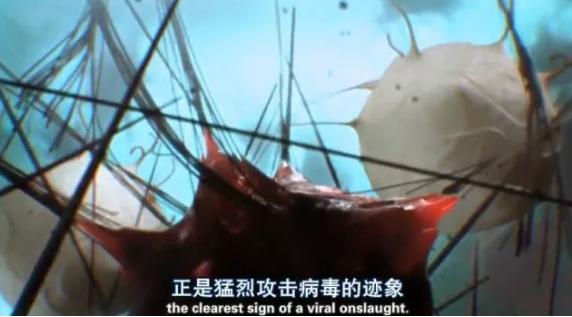 人体奥妙之细胞的暗战 1080p