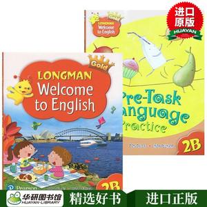 培生朗文英语教材