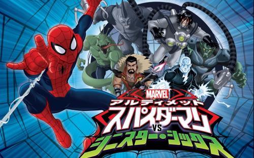 终极蜘蛛1~4集百度网盘