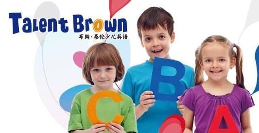为什么现在没有布朗英语了