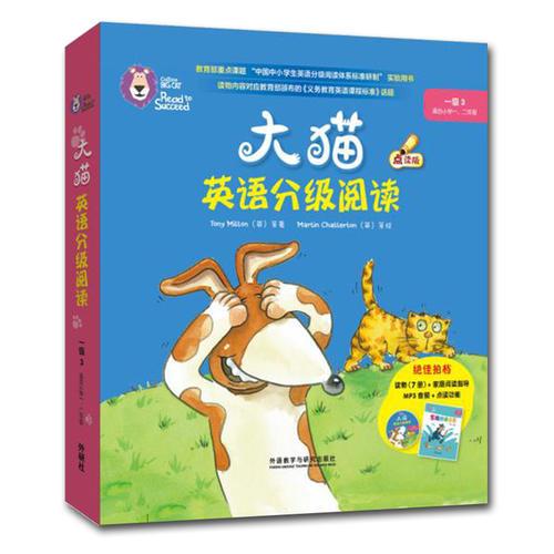幼儿英语启蒙绘本教材哪个好