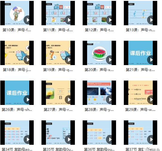 怎样教幼儿拼音教学视频
